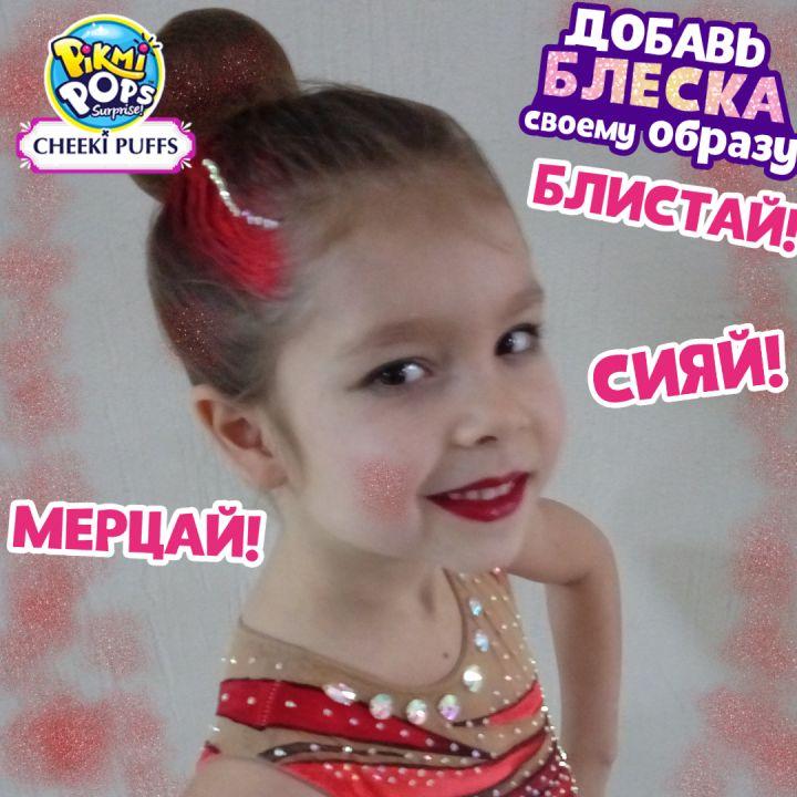 Ксения Владимировна Носова