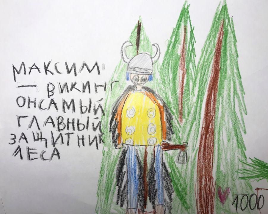 Зозуля Вадимович Максим