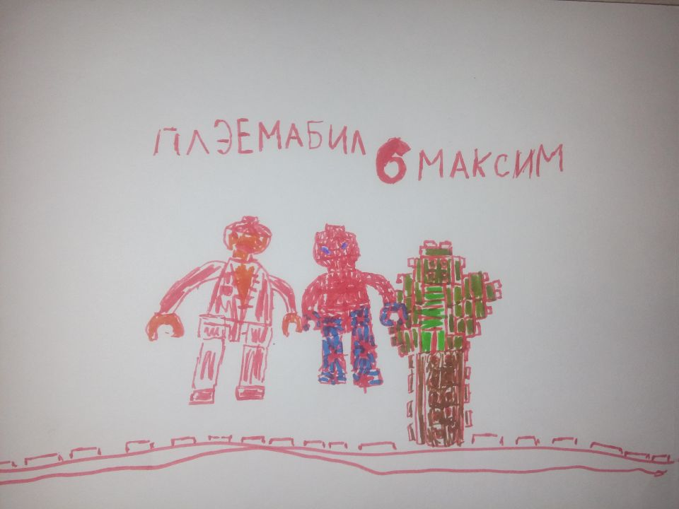 Максим николаевич Алейников