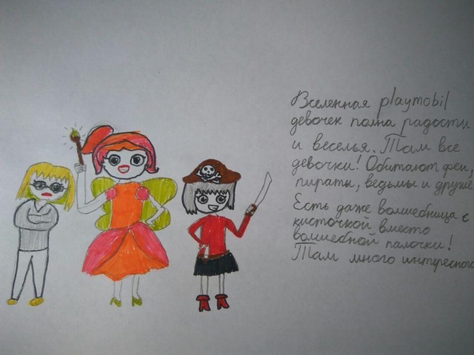 Анна Радюк