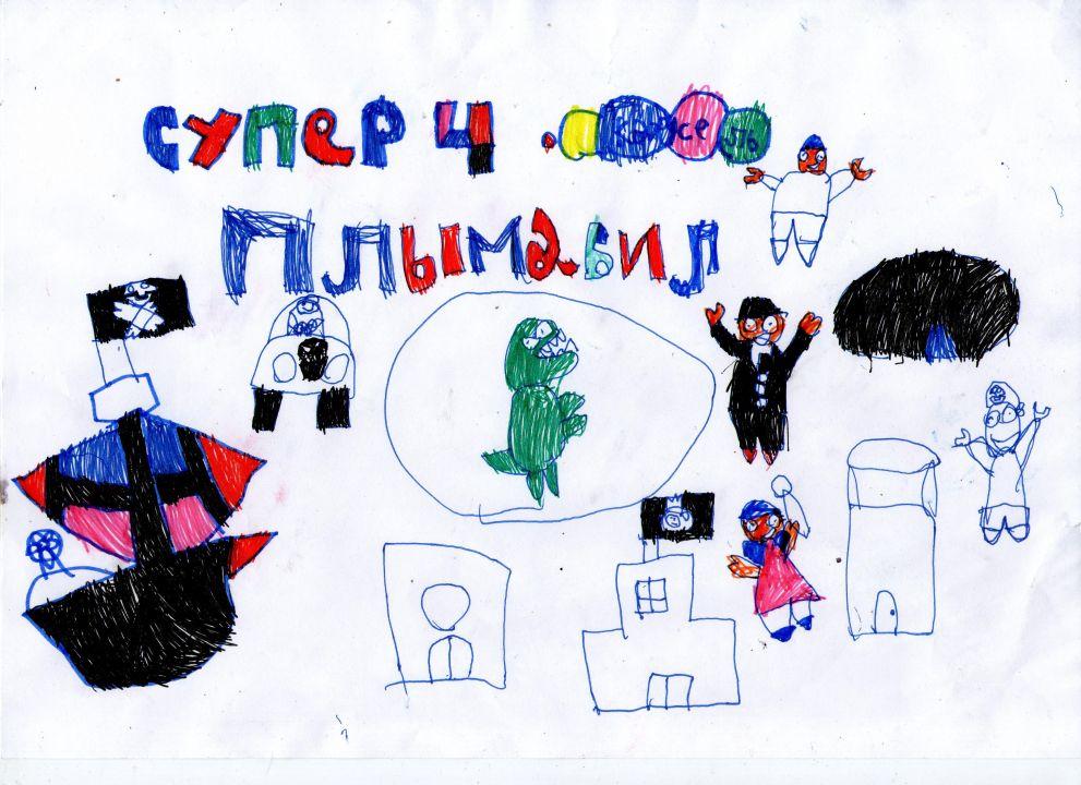 Глеб Евгеньевич Мезенцев