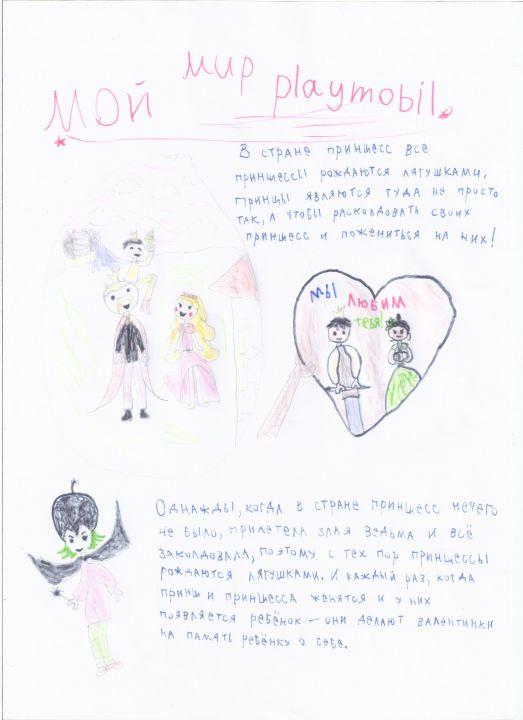 Алёна Алексеевна Пилюгина