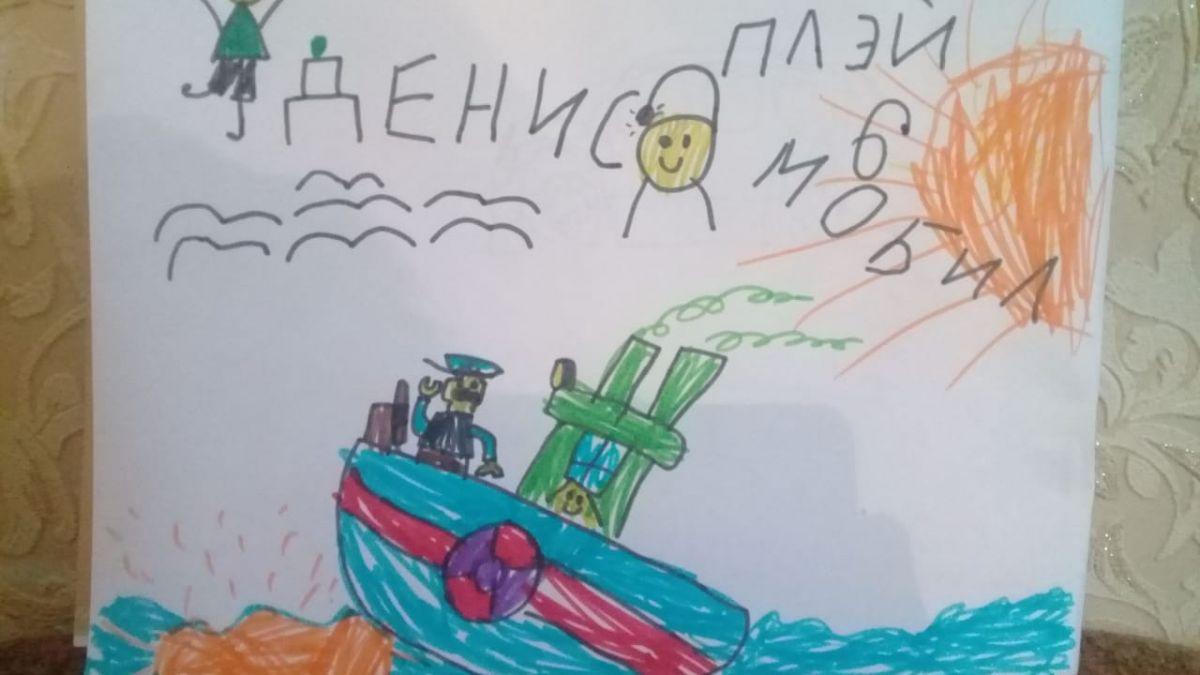 Денис николаевич Алейников