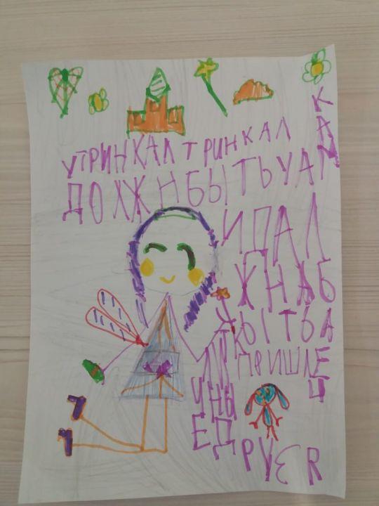 Полина Игоревна Танева
