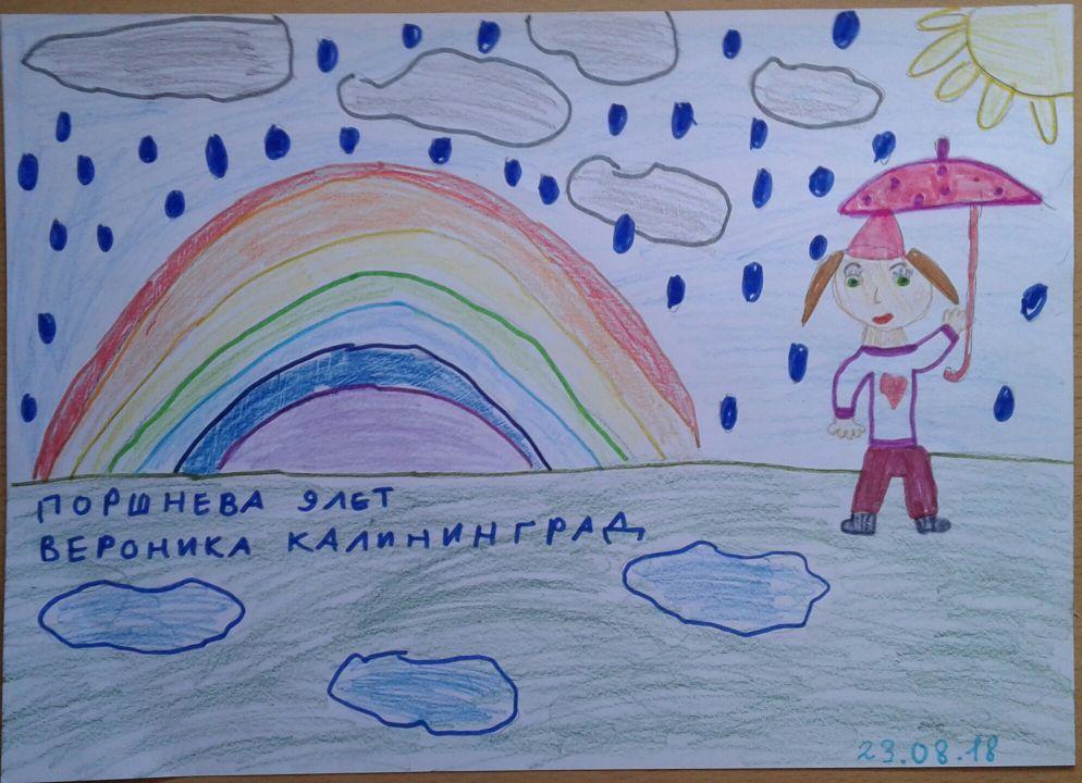 Вероника Денисовна Поршнева