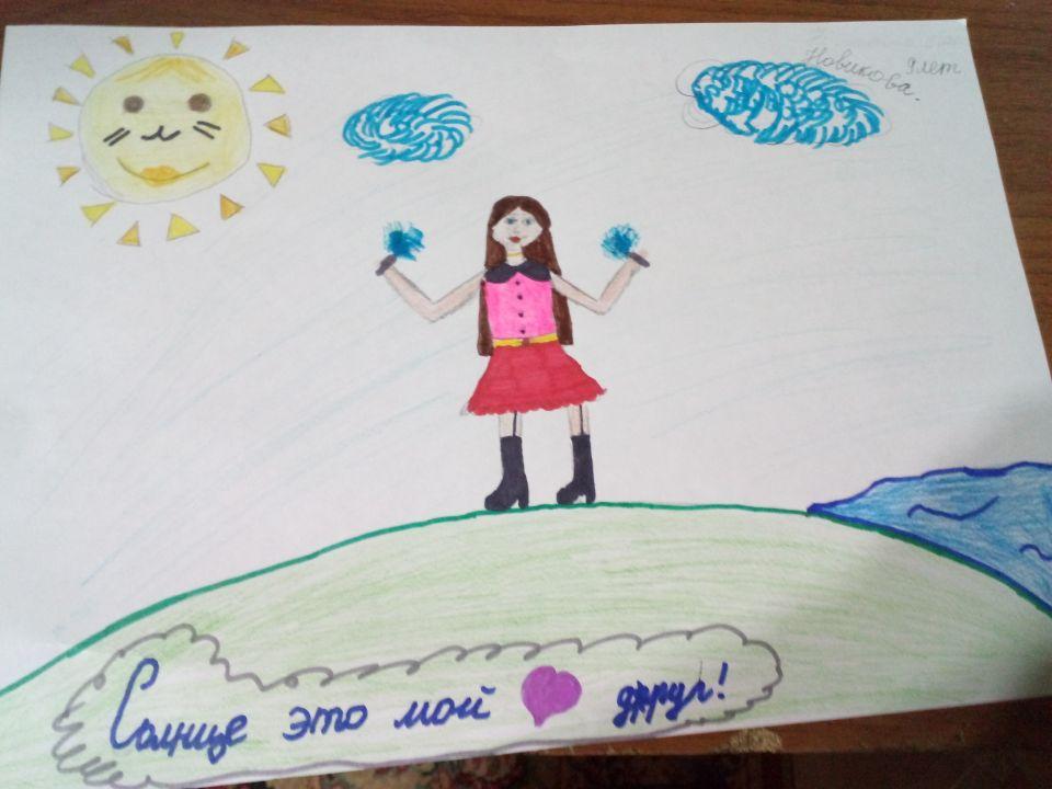 Новикова Дарья Сергеевна