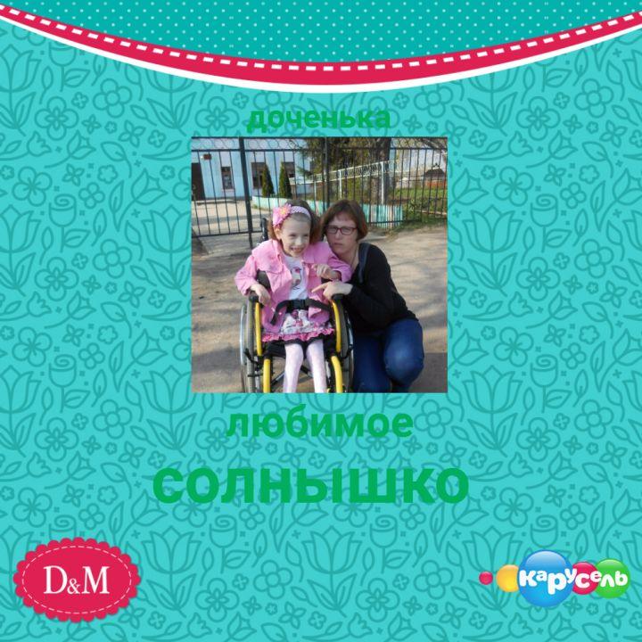 Михальченкова Надежда Александровна