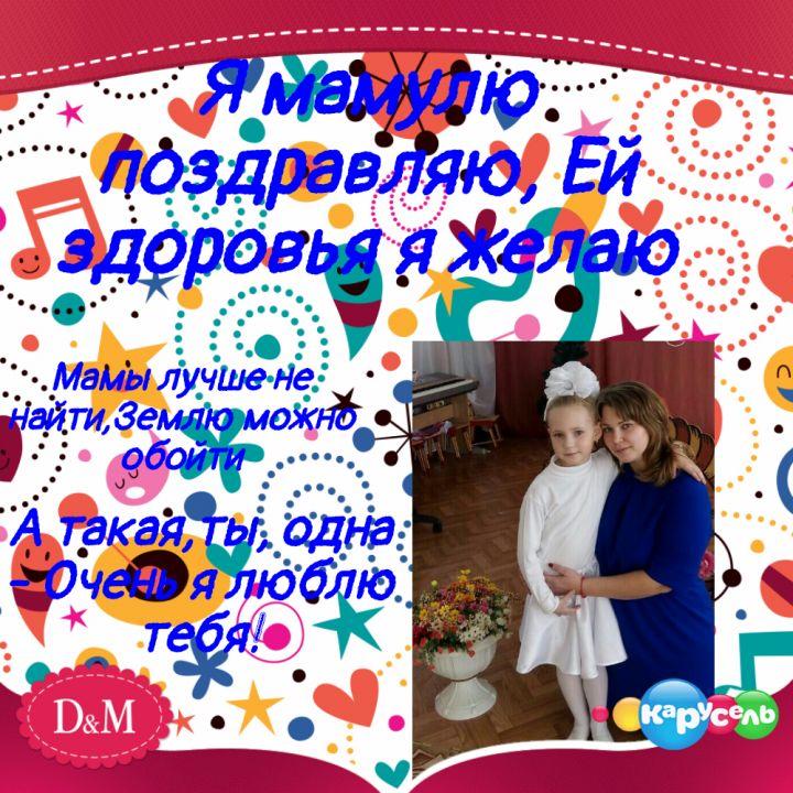 Анкушева Валерия Дмитриевна