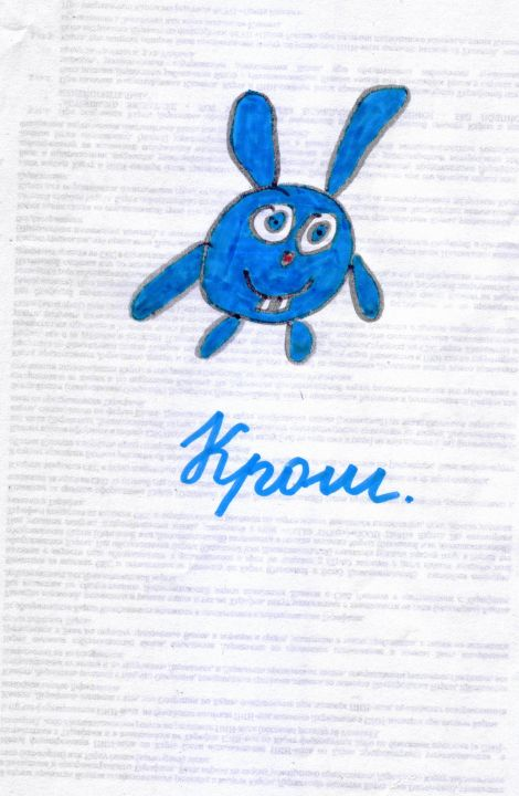Chebanov Grigoriy