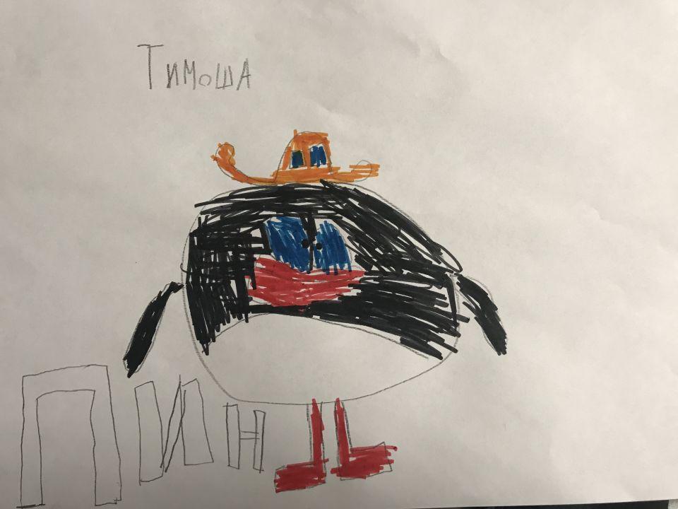 Timosha