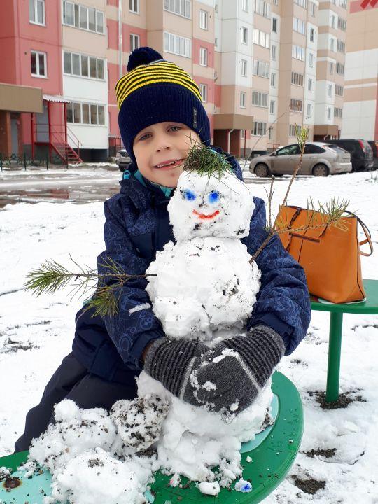 Smerechinka