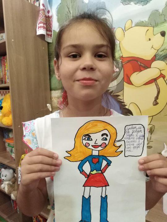 Дарья Сергеевна Сафронова