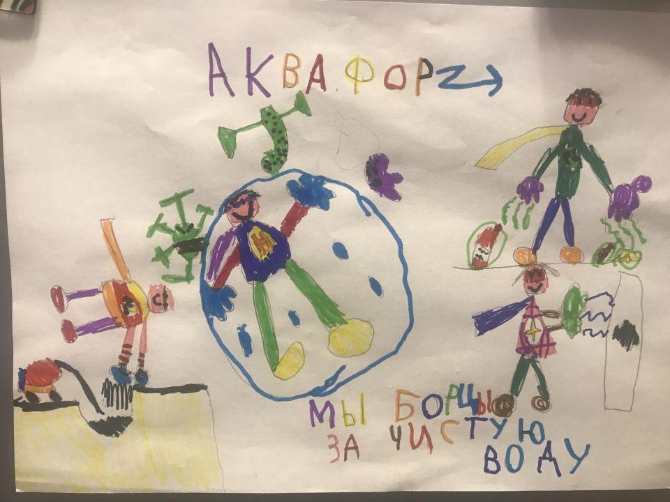 Филипп Русланович Демонов