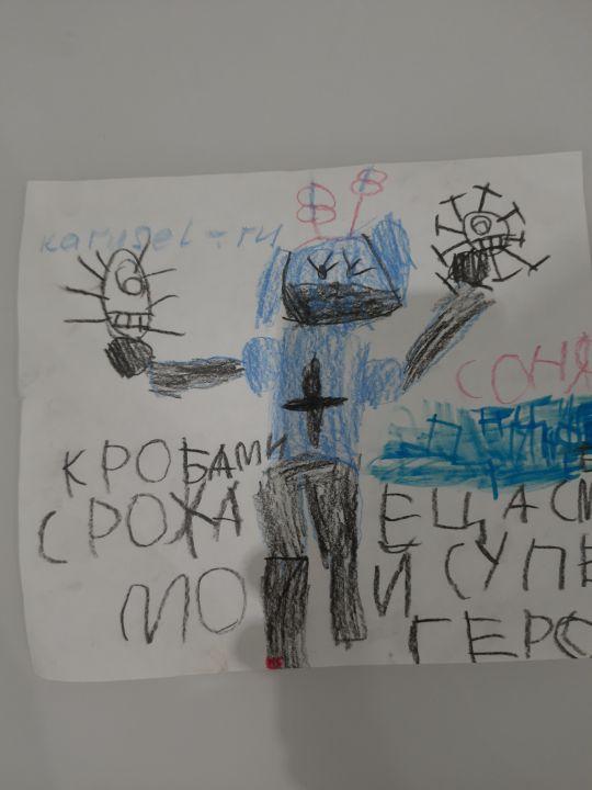Лидия Васильевна Приходько