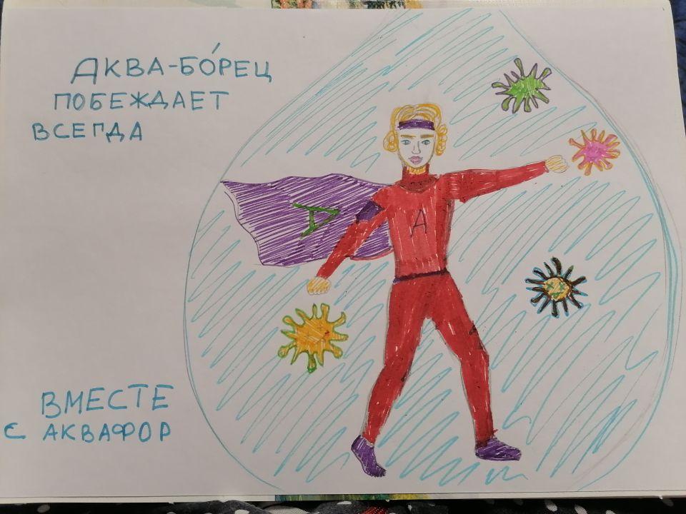 Михаил Максимович Тарасюк