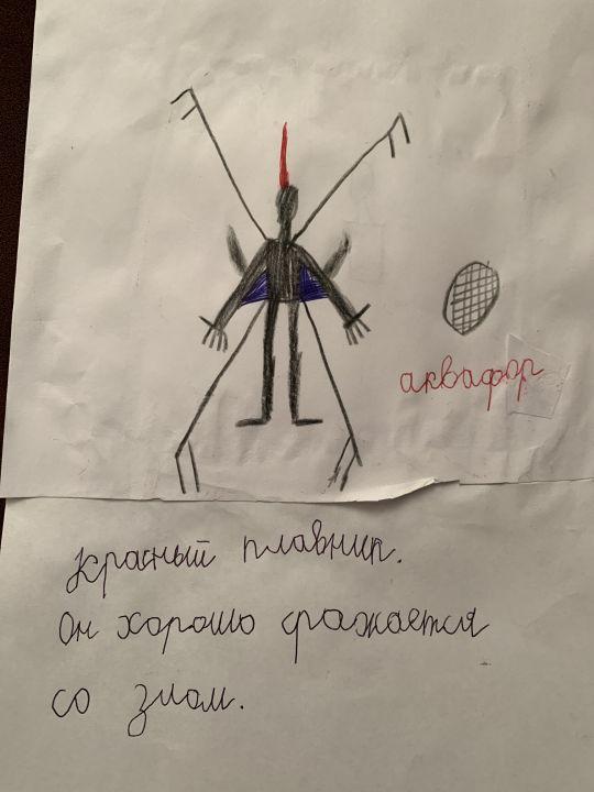 Артур Мисакович Дургалян