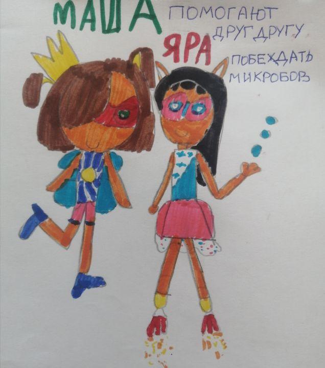 Милана Викторовна Салкова