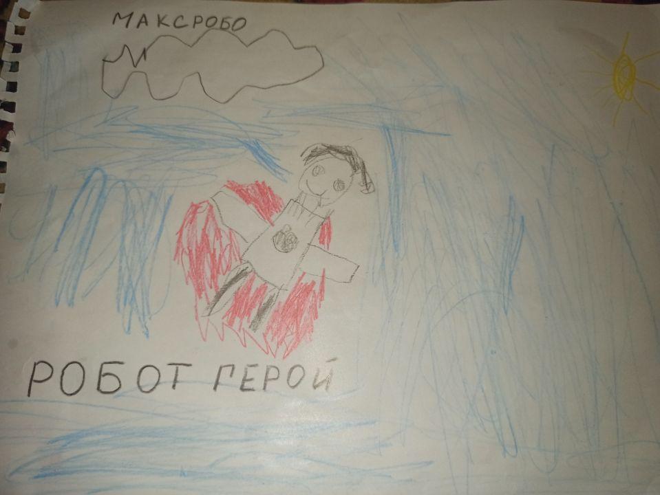 Михаил Никитич Ульянов