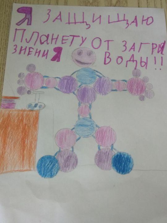 Мирон Олегович Саламонов