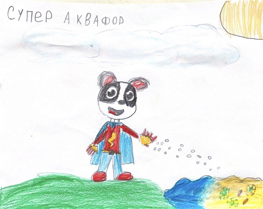 Амелия Денисовна Иванова