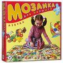 Азбука. Мозаика для малышей, 24 элемента