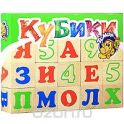 "Кубики ""Буквы и цифры"", 20 шт"