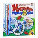 Десятое королевство Обучающая игра Календарь природы