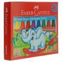 """Масляная пастель """"Faber-Castell"""", 8 цветов"""