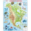 Larsen Пазл Животные Северной Америки
