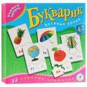 Дрофа-Медиа Обучающая игра Букварик цвет голубой розовый зеленый
