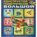 Корвет Обучающая игра Конструктор геометрический большой