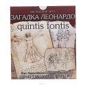 Правильные игры Настольная игра Загадка Леонардо Quintis Fontis