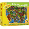 Step Puzzle Кубики Атлас мира