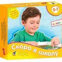 Дрофа-Медиа Обучающая игра Скоро в школу