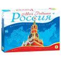 Дрофа-Медиа Обучающая игра Моя Родина Россия