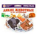 Mag-Rus Набор магнитов Дикие животные и их детеныши