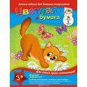 Апплика Цветная бумага двусторонняя Котята Игра с бабочками 16 листов 8 цветов
