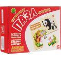 Развивающие деревянные игрушки Пазл для малышей Дикие животные 4 в 1