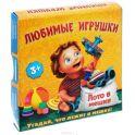 Лас Играс Обучающая игра Любимые игрушки