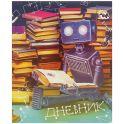 Calligrata Дневник школьный Робот для 1-4 классов