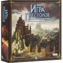 Hobby World Настольная игра Игра престолов (2-е издание)