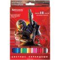 Brauberg Набор цветных карандашей Star Patrol 18 цветов