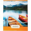 Brauberg Дневник школьный Удивительная природа для 5-11 классов 104253