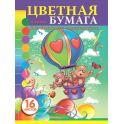 Бриз Бумага цветная Мишки 8 цветов 16 листов