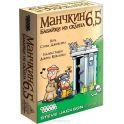 Hobby World Настольная игра Манчкин 6,5 Бабайки из склепа