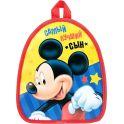 Disney Рюкзак дошкольный Микки Маус Самый лучший сын