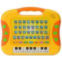Altacto Развивающая игрушка Музыкальная наука