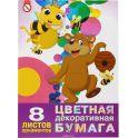 Бриз Бумага цветная двухсторонняя Пчелка и Медвежонок 8 листов 8 цветов