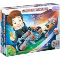 Bondibon Конструктор Мотоцикл и багги 2 в 1