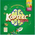 Стиль Жизни Настольная игра Кортекс 2 LS 35